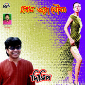 Jore Chole Song
