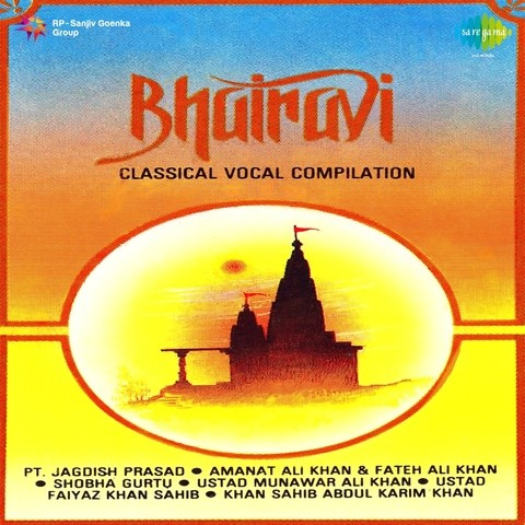 Patal bhairavi mp3 free download