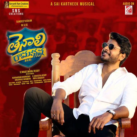 Thenaliraman Tamil Movie Free Download Hdl PORTABLE crop_480x480_2899179