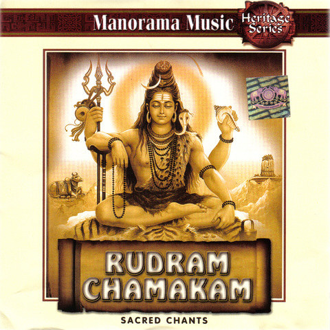 Download Rudram mp3 song Belongs To Tamil Music