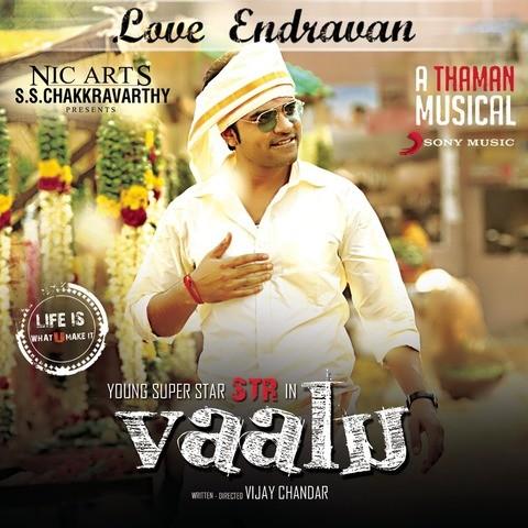 love endravan songs download love endravan mp3 tamil