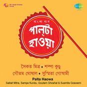 Sharad Arghya 2009 Palta Haowa
