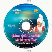Theen Na Venpari Aaye Song