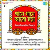 Gaane Gaane Aro Chhara Vol 2