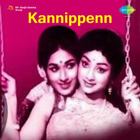 Sex mp3 song tamil