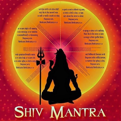 Shiv Mantra MP3 Song Download- Shiv Mantra Shiv Mantra Song