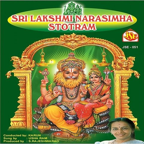 lakshmi kalyanam old tamil movie mp3 songs free download
