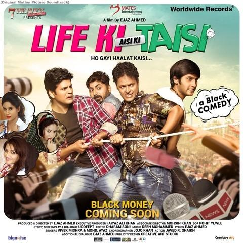 vaah life ho toh aisi actors