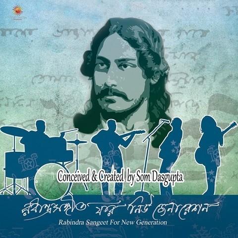 Indrani Sen & Subir Sen - Memorable Tagore Songs Album download