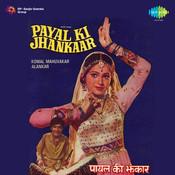 Payal Ki Zhankar Rajasthani Geet