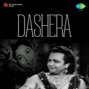 Dusro Ka Dukhada Door Karnewale Song