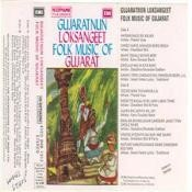 Gujaratnun Loksangeet Folk Music Of Gujrat
