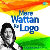 Lata Mangeshkar - Mere Wattan Ke Logo