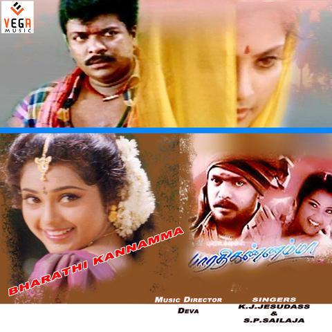 Bharathi kannamma movie download