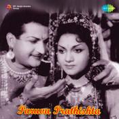 Paruvu Prathishta