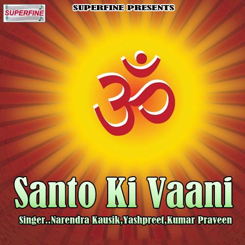 kismat walo ko milta mp3 songs free download