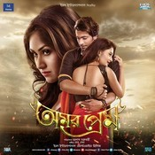 Amar Prem Songs