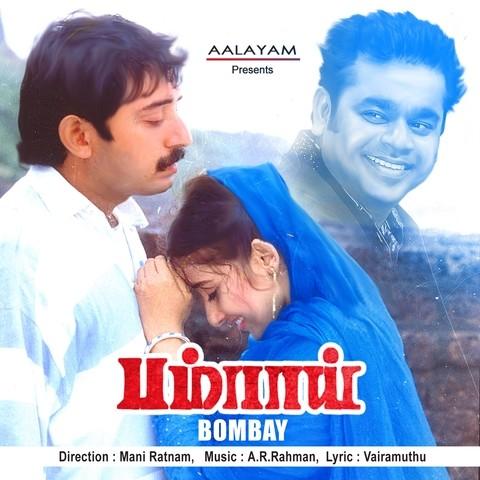 bombay movie hindi songs download