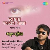 Cholechhi Kothay Song