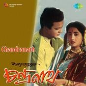 Chandranath Songs