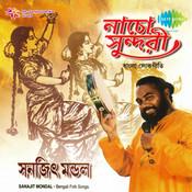 Sanajit Mondal - Tumi Nacho Sundari Songs
