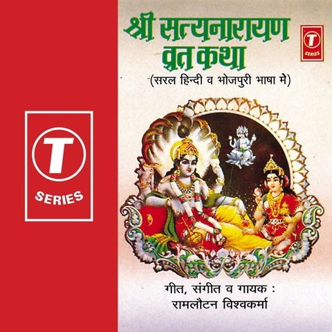 HINDI-DEVOTIONALMP3 Shri Satyanarayan Vrat Katha