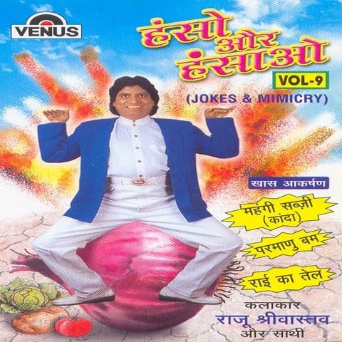 Chakala,Politics,Haathi Ka Aanda La-Parody MP3 Song ...