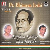 Krishna Krishna Kahiye Uthi Bhor Song