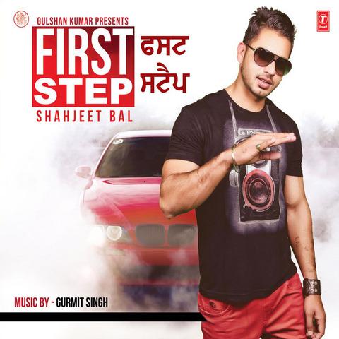 Dooneya Shahjeet Bal Mp3 Download L Yeah Download