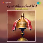 Rupahi Asomor Sonali Geet