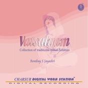 Vatsalyam Songs