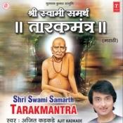 Shri Swami Samarth - 2017