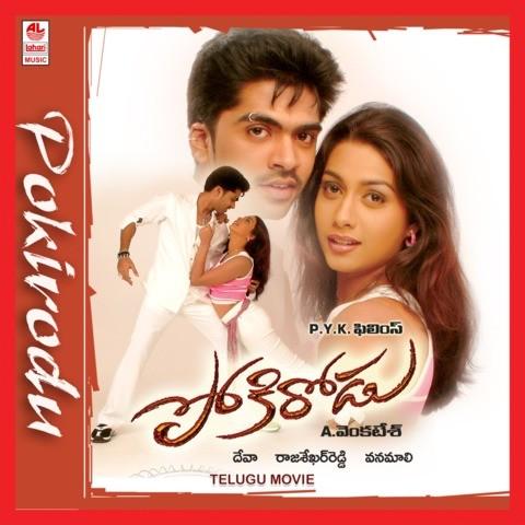 Kannada chanakya movie mp3 songs cvs home video to dvd balu movie songs free download south mp3 storify altavistaventures Choice Image