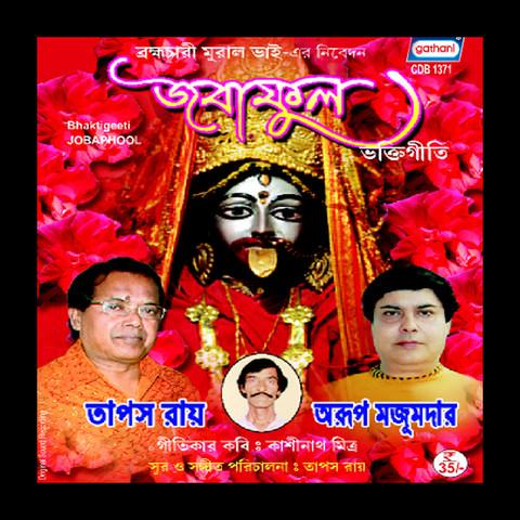 Tara Maa Tara Maa MP3 Song Download- JabaPhool Tara Maa Tara