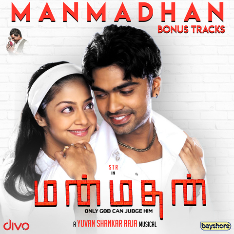 Manmadhan theme music mp3 song download manmadhan bonus tracks.