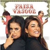 Paisa Vasool Songs