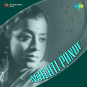Vintage 78 Rpm Records Malati Pande