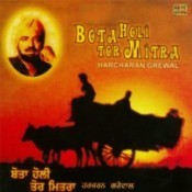 Bota Holi Tor Mitran - Harcharan Grewal