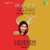Legends Vol 5 - Modern Film Songs By Sandhya Mukherjee  Songs