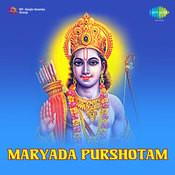 Maryada Purshotam Shri Ram Murali Ma 2