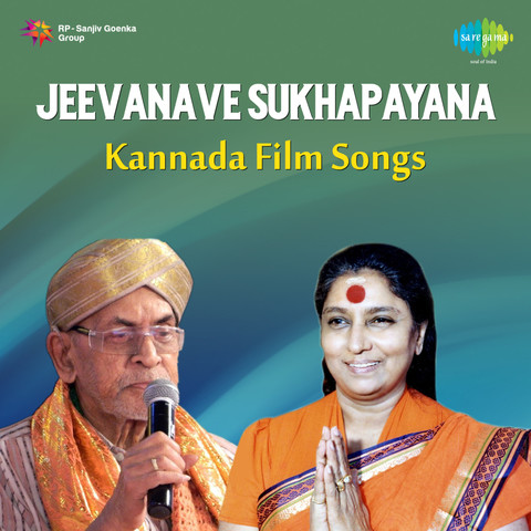 Googly (Various Artists) Kannada Songs Download - Mp3Mad.Com