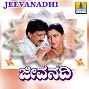 Jeevanadhi Songs
