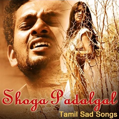 aarum athu aalam illai mp song shoga padalgal tamil sad songs tamil songs gaanacom