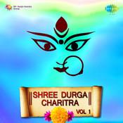 Shree Durga Charitra 1