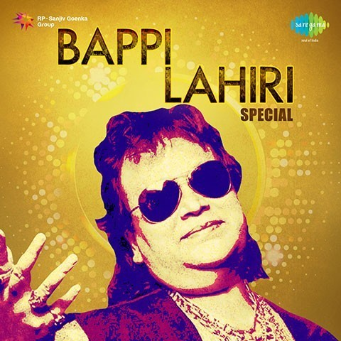 Lahiri Lahiri Lahirilo   Telugu Mp3 Naa Songs Download