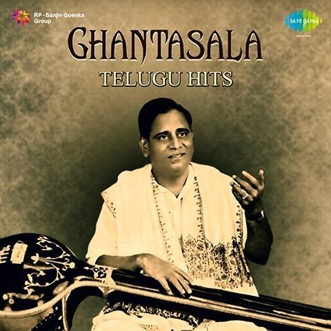 Ghantasala hit albums Ghantasala music albums MP3 download