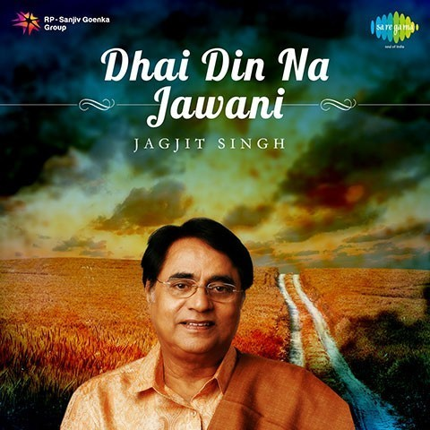 mainu tera shabab lai baitha jagjit singh mp3