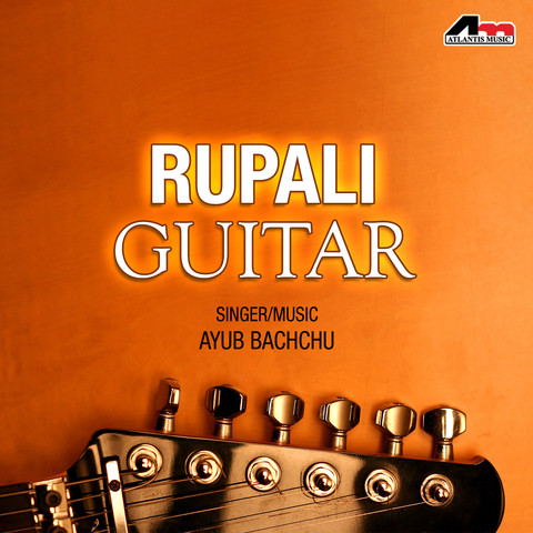 rupali guitar mp3 song download rupali guitar rupali guitar bengali song by ayub bachchu on. Black Bedroom Furniture Sets. Home Design Ideas