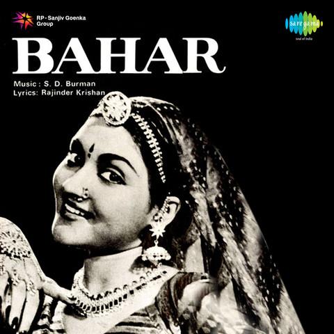 Saiyan Dil Mein Aana Re (Shamshad Begum) Songs Mp3Mad.Com