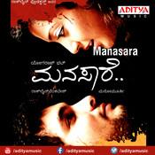 Manasaare-Kannada Songs